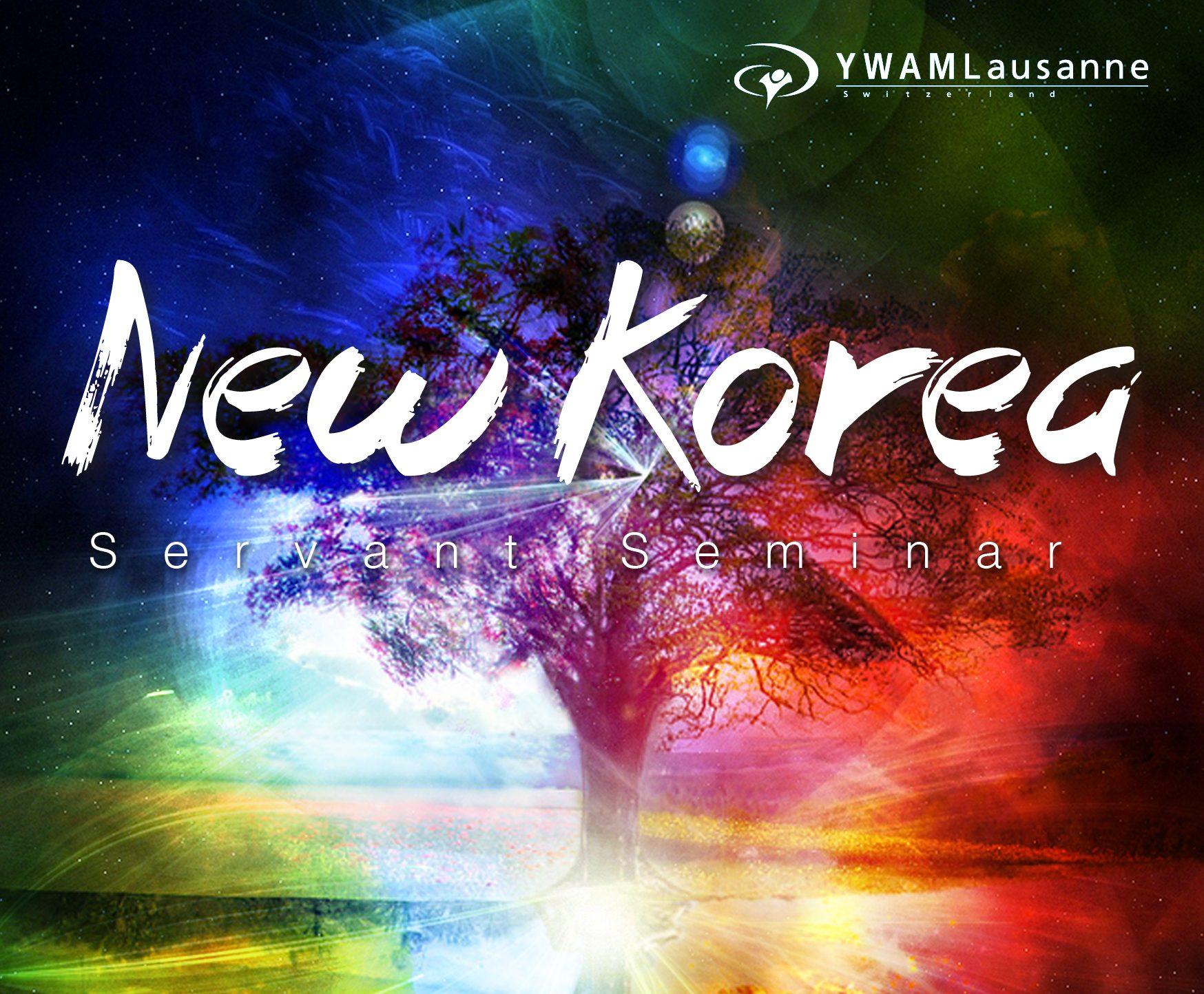 newkoreaseminar