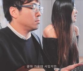 To all Koreans – CCM MV